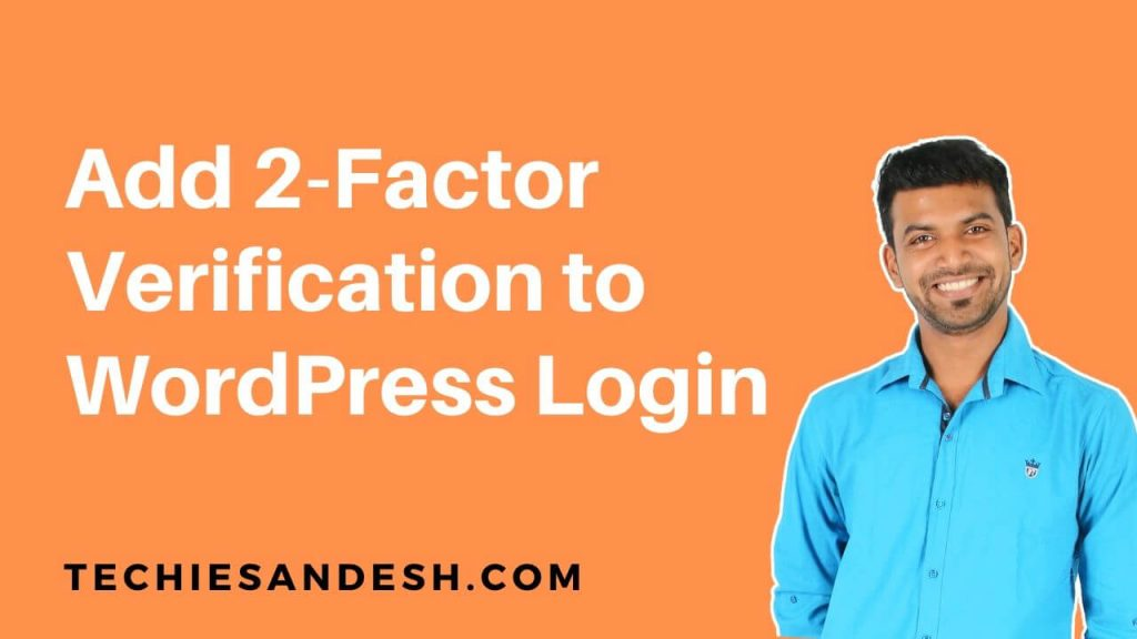 two-factor-verification-wordpress-free